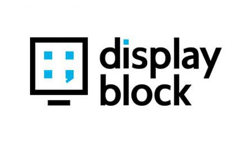 Dispaly-block-logo